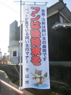200203-5.jpg